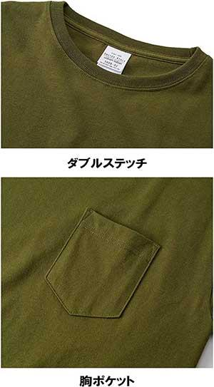 United Athle 5.6oz Adult Cotton Oversized T-shirt Dark Green