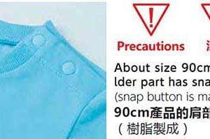 United Athle 5401-02 日本優質童裝全棉 T恤