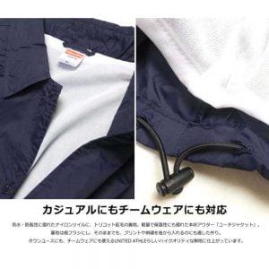 United Athle 7079 T/C Baseball Jacket - Navy