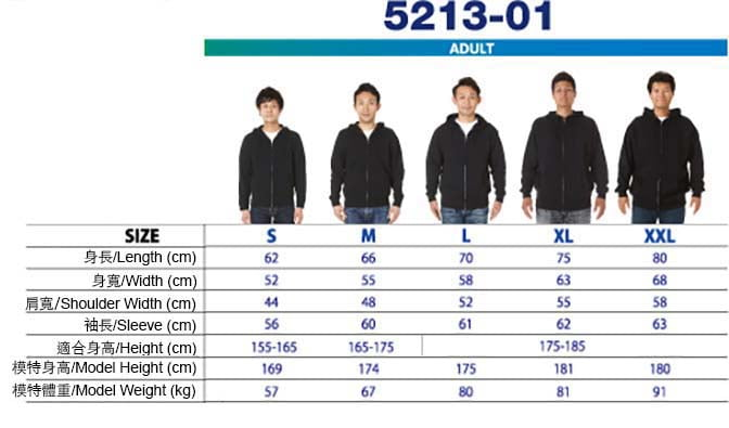 United Athle5213 Cotton French Terry Full Zip Hoodie