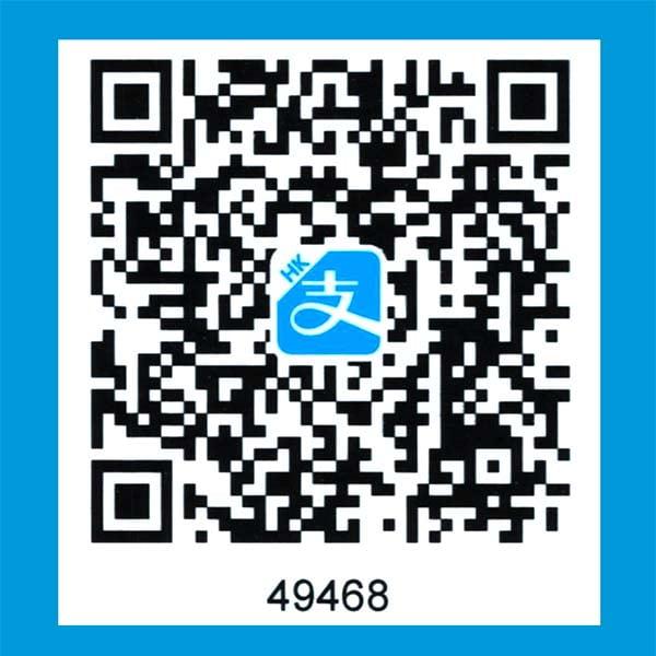 Alipay Pay QR Code